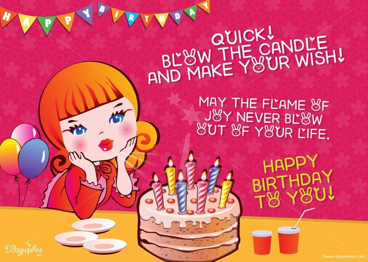 friend birthday greeting card messages ; birthday-cards-friends-for-dear-friend-full-of-red-background-and-some-good-wishes-making-also-colorful-design-making-more-funny-and-sweet