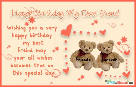 friend birthday greeting card messages ; birthday-greeting-card-messages-for-friends-birthday-card-unique-and-simple-best-friend-birthday-card-download