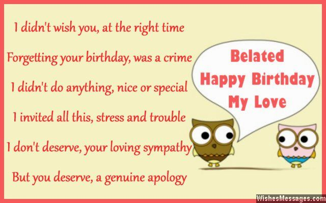funny birthday wish for husband messages ; cute-funny-birthday-wishes-for-husband-collection-beautiful-funny-birthday-wishes-for-husband-design