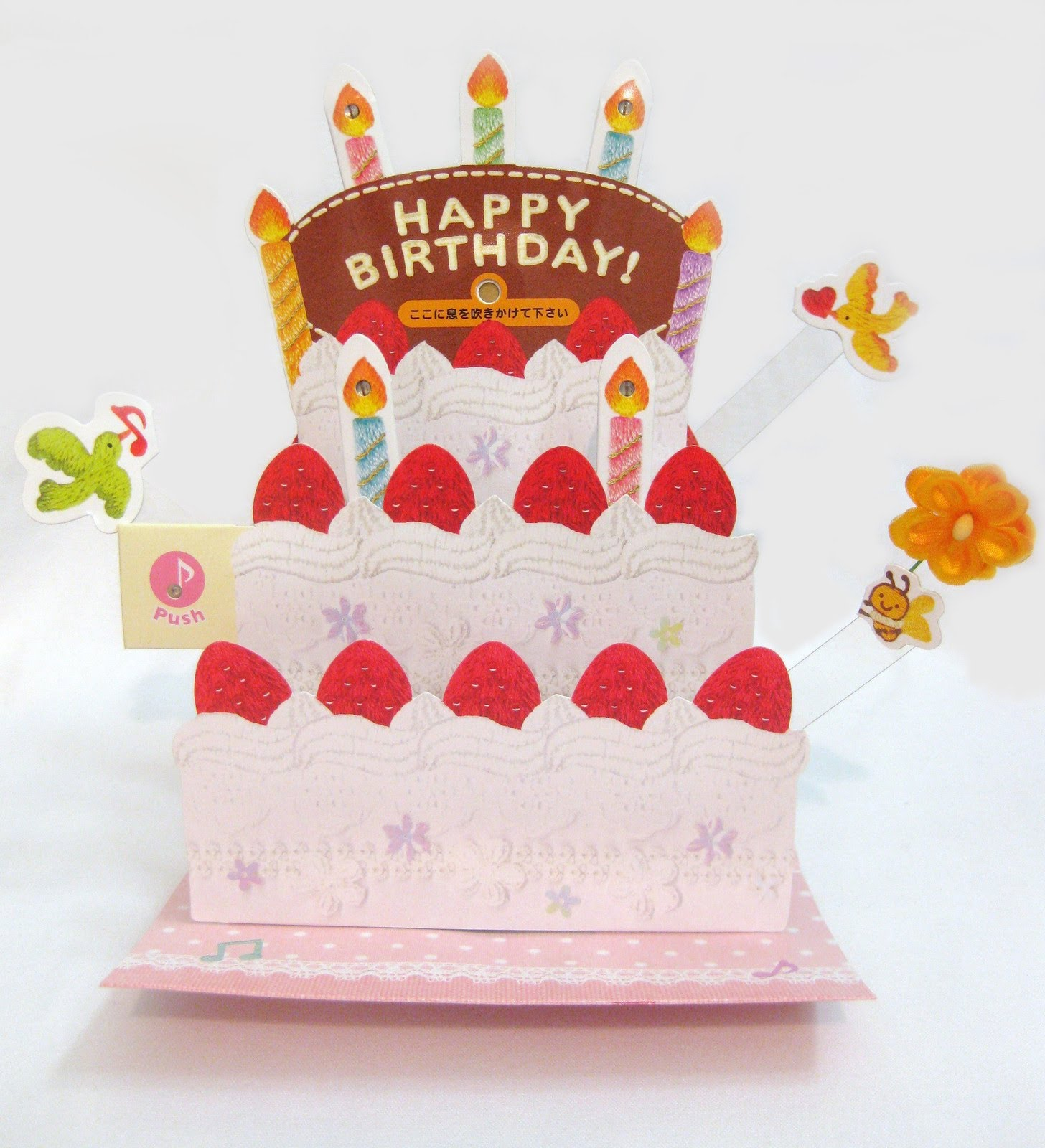 happy birthday cake greeting cards images ; maxresdefault