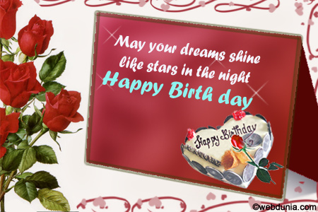 happy birthday cards and wishes ; 381eb5d488bb8288b2de3c96d929dd66