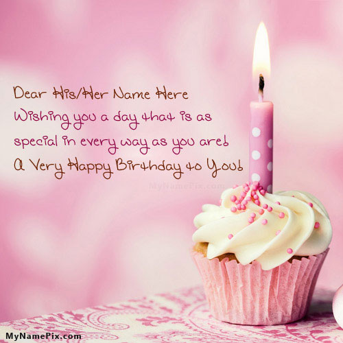 happy birthday greeting images with name ; itm_lovely-birthday-wish_name_pix_2014-05-21_12-08-58_1