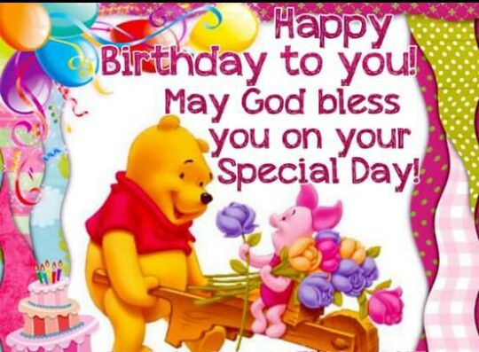happy birthday greetings pictures ; aaadeaacbc-wallpaper-wp5004125