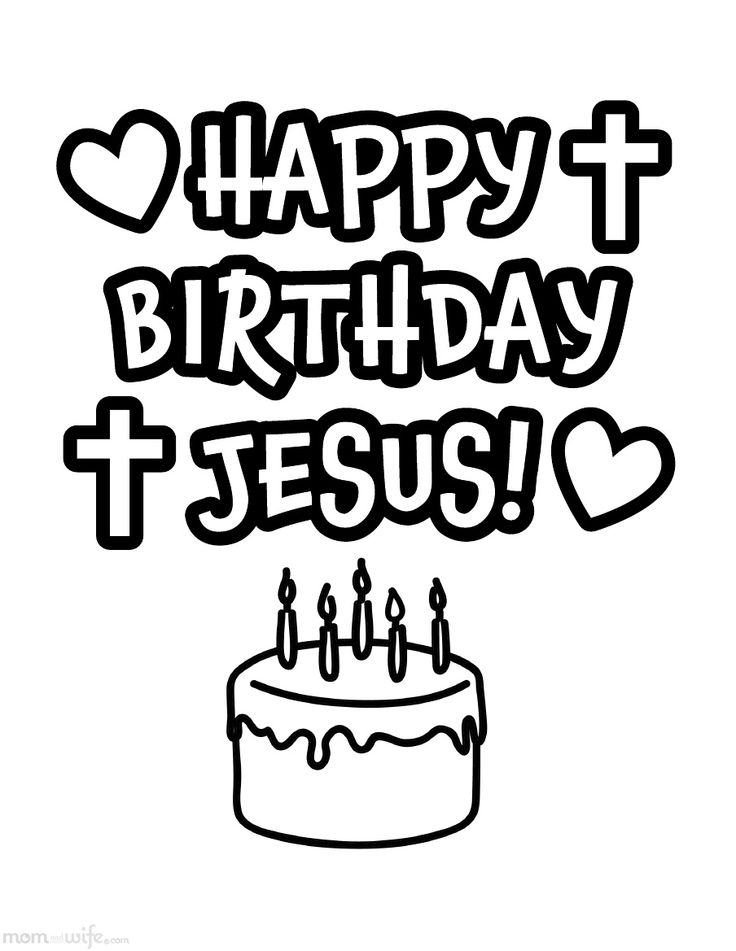 happy birthday jesus color sheet ; Happy_Birthday_Jesus_Coloring_Page