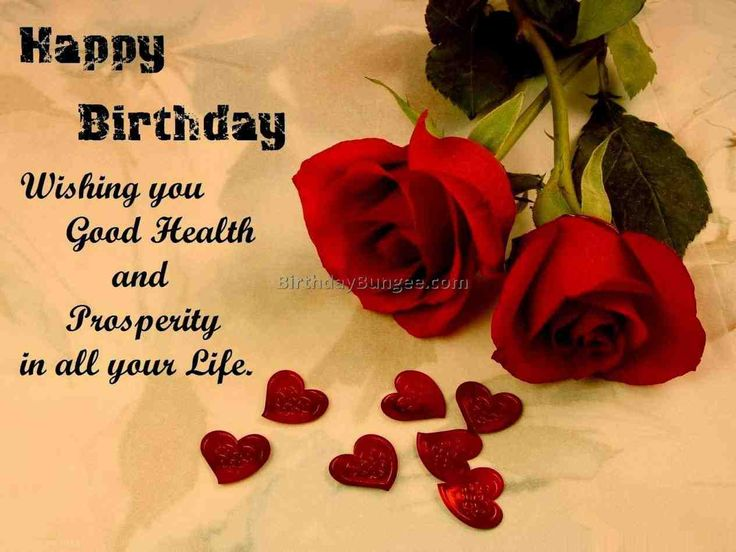 happy birthday picture messages for facebook ; 685164ce47b49322c267d96194bd456f