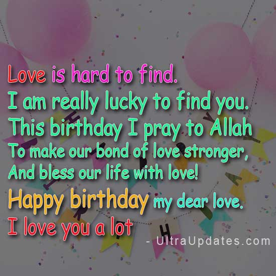 happy birthday wishes and messages ; islamic-birthday-duas