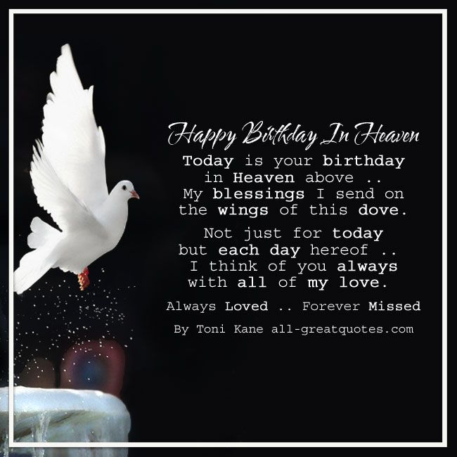 happy birthday wishes greeting cards ; 017d19bf7d737ca7d558142732b69b4a--free-birthday-card-your-birthday