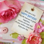 pictures of birthday greeting cards ; photos-of-birthday-greeting-cards-happy-birthday-cards-free-happy-birthday-ecards-greetings-template-150x150