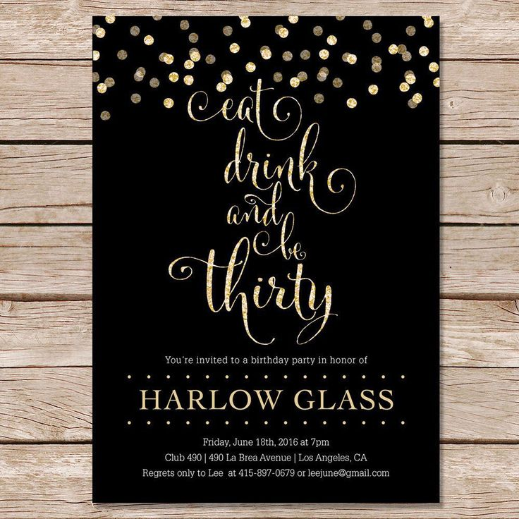 printable 21st birthday invitations template ; end-of-the-year-party-invitation-templates-25-best-party-invitation-templates-ideas-on-pinterest-free-e-ideas