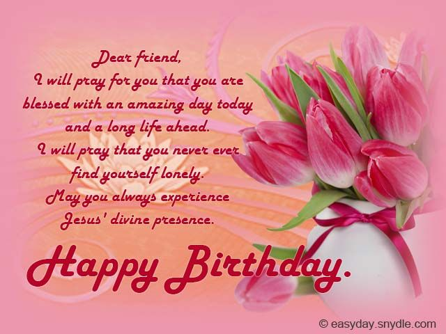 some birthday wishes messages ; f1929c81cd863fc90f3c66354fcf55dc--birthday-verses-birthday-sayings