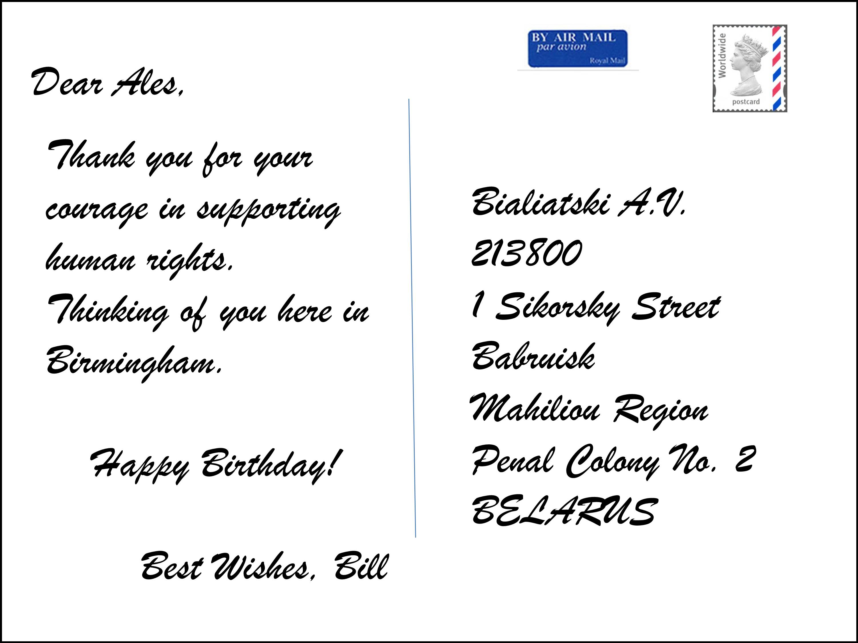 text birthday greetings message ; ales-address-on-postcard2