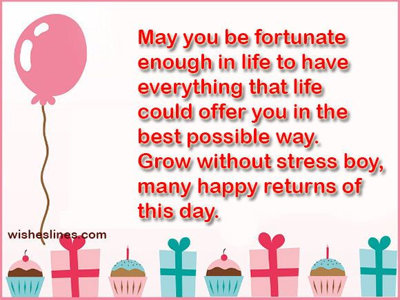 text message birthday greetings ; c69c9f1e2a7fbac36289d202e0badca0