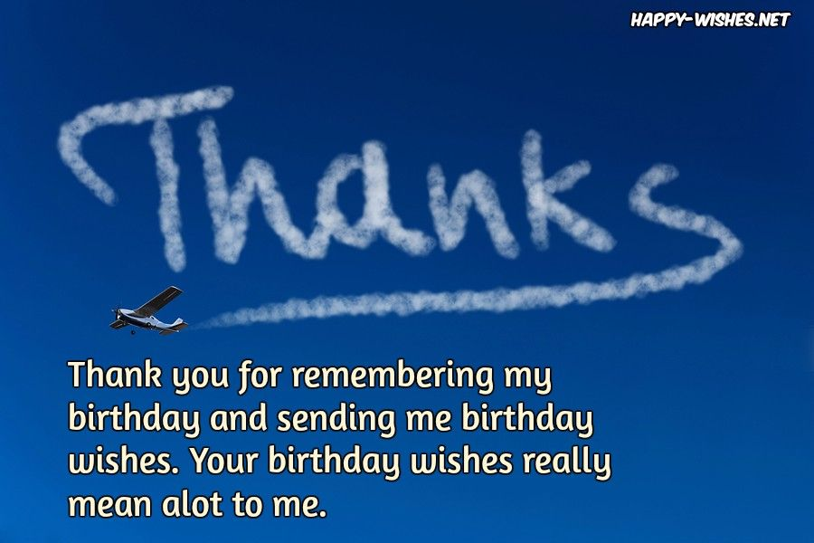 thank u message for birthday wishes ; Thankyoumessageforbirthdaywishes4-compressed