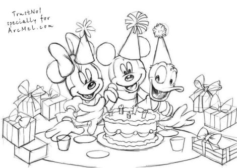 a birthday party drawing ; How-to-draw-a-birthday-party-step-4-470x334