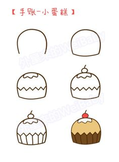 birthday cake easy drawing ; fe81cc67ba71d278e5d9cf6acf8fd4f5--doodling-tutorial-drawing-tutorials