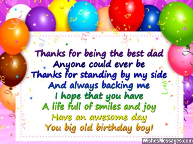 birthday card wishes for dad ; Funny-birthday-poem-for-dad-greeting-card-640x480