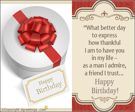 birthday greeting for brother messages ; birthday-brother-121010