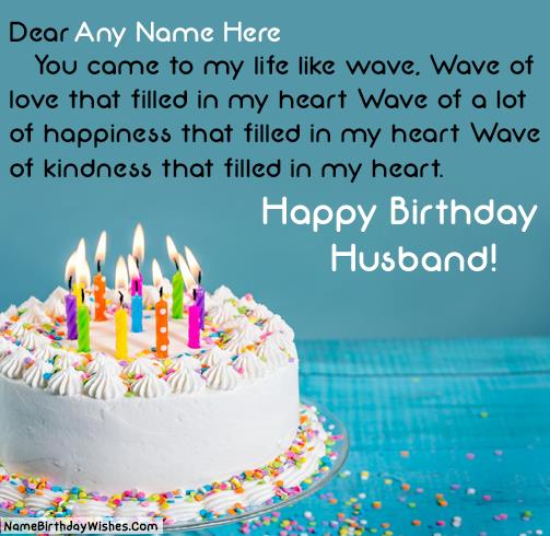birthday greetings husband message ; husband-birthday-wishes-messages-cards-with-name-and-photob355