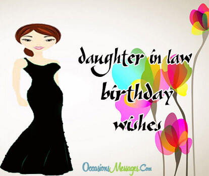 birthday greetings message for daughter in law ; 0