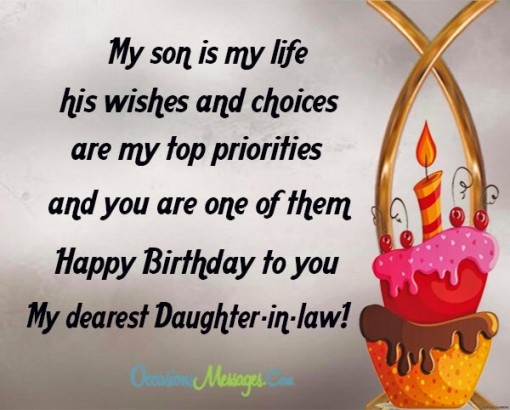 birthday greetings message for daughter in law ; 817a0a8619ac450462d31d2b6566d7a7