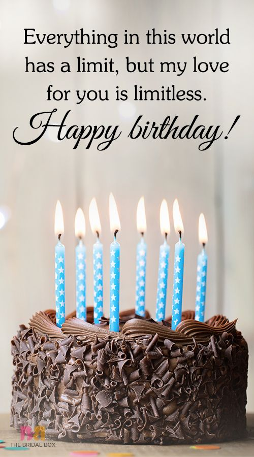 birthday images with quotes ; c96c203b1d96598276573b54e39c85a2