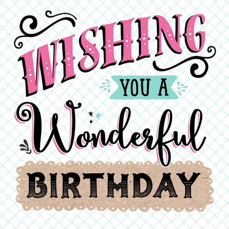 birthday images with quotes ; smart-happy-birthday-to-me-quotes-also-lovely-best-25-happy-birthday-quotes-ideas-on-pinterest-ideas-of-happy-birthday-to-me-quotes
