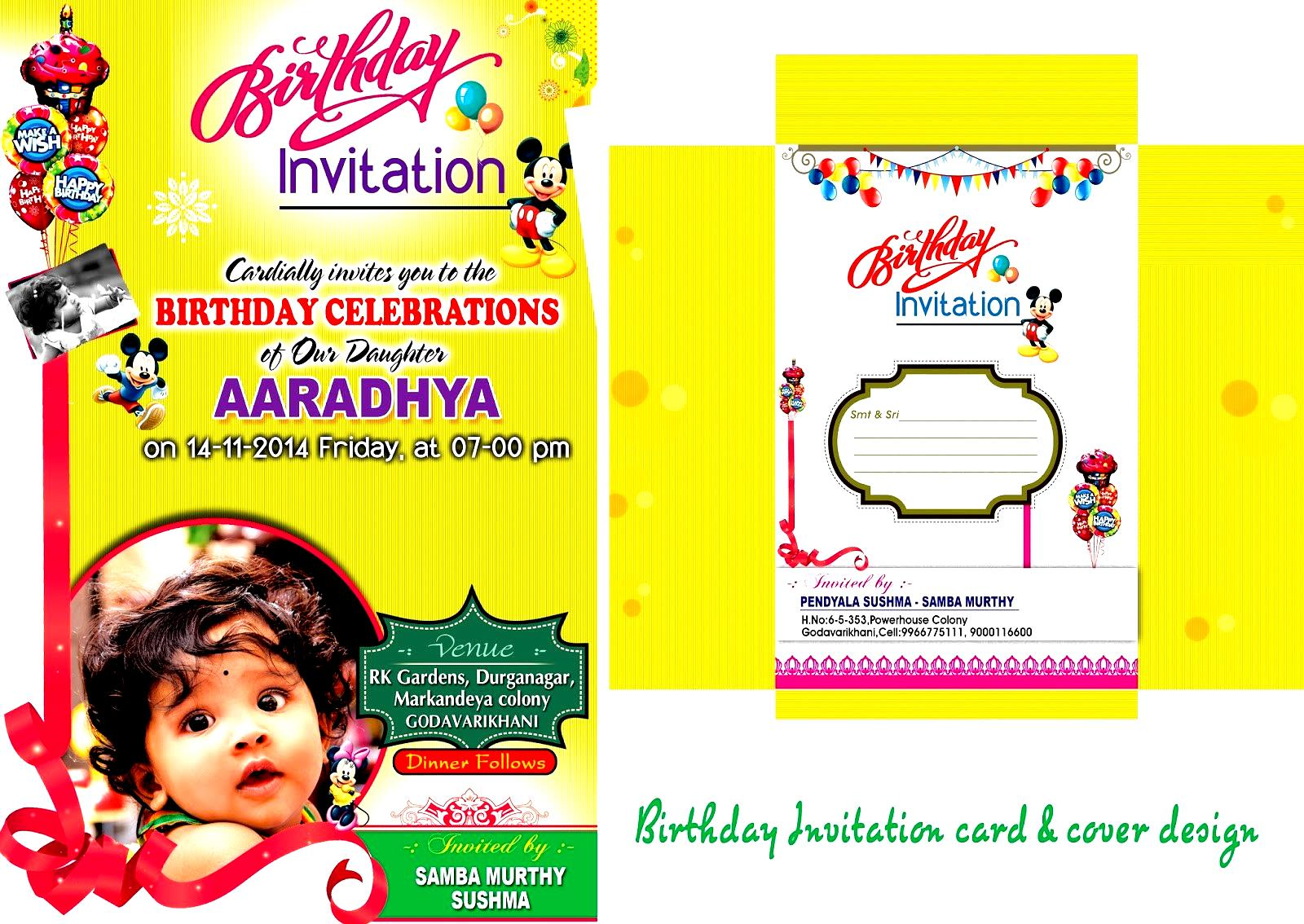 birthday invitation card template ; marvelous-model-of-birthday-invitation-card-4-images-invitation