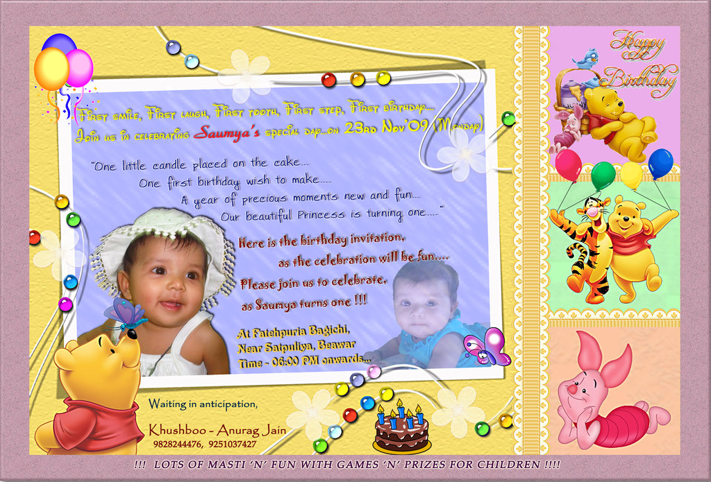 birthday invitation card with photo ; nice-ideas-birthday-invitation-card-design-rectangular-shape-modern-real-picture-piglet-winnie-the-pooh-inspiration