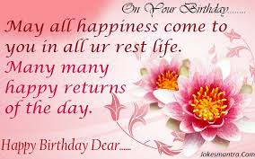 birthday message for a friend images ; sms-to-say-happy-birthday-to-a-freind