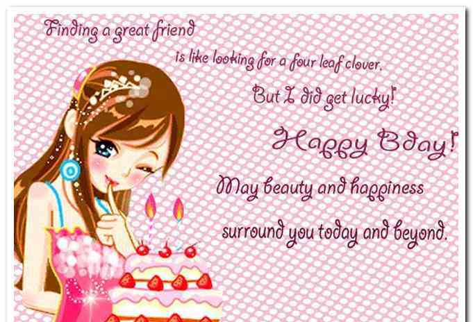 Amazing Birthday Message For Best Friend Girl Tagalog Best Happy Personalised Birthday Cards Paralily Jamesorg