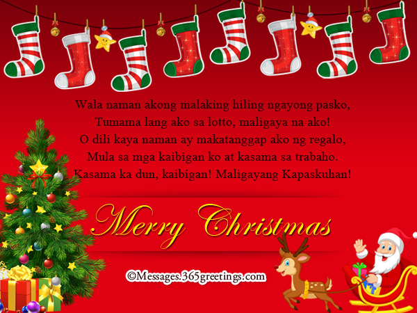 birthday message for friend funny tagalog ; tagalog-christmas-greetings-funny