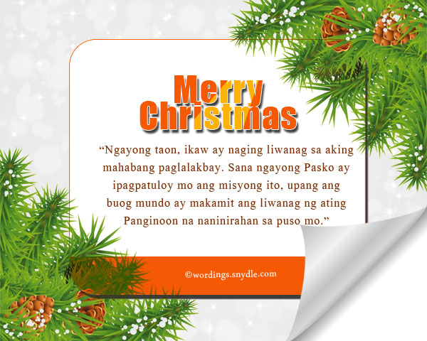 birthday message for grandmother tagalog ; 4938e981304f750d053bee7ca9bd4891