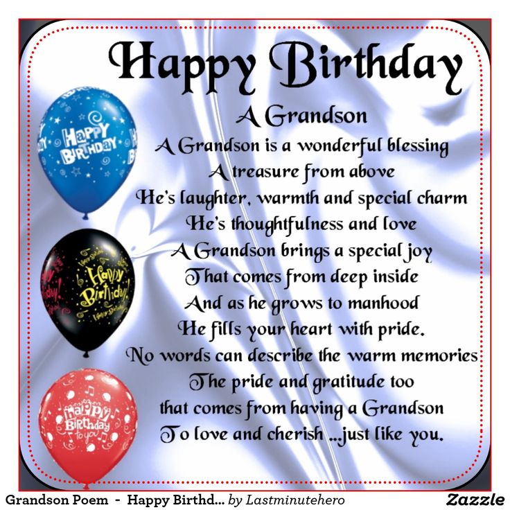 birthday message for grandson with images ; 649318e7bbf9f3334a6d7690e378e17a--grandson-birthday-quotes-grandson-quotes
