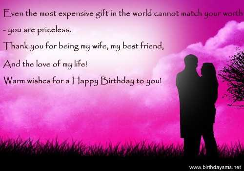 birthday message for him tagalog ; Birthday-Greetings-for-Wife-8