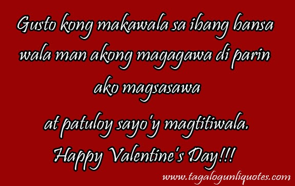 birthday message for him tagalog ; Valentines+Day+Love+quotes+for+HIM+Tagalog