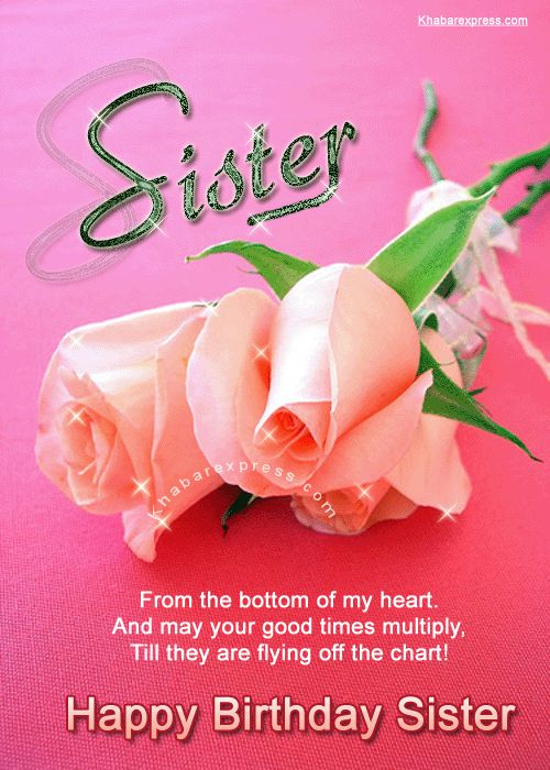 birthday message for my sister tagalog ; Birthday-Wishes-For-Sister-And-Friend-In-conjunction-With-Birthday-Greetings-For-Best-Sister-Together-With-Birthday-Greetings-For-Sister-Images