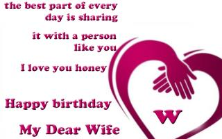 birthday message for my wife tagalog ; Birthday-Greetings-For-Wife-320x200