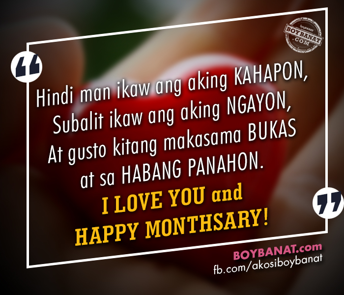 birthday message for special someone tagalog ; Monthsary%252BQuotes%252B2015%252BB