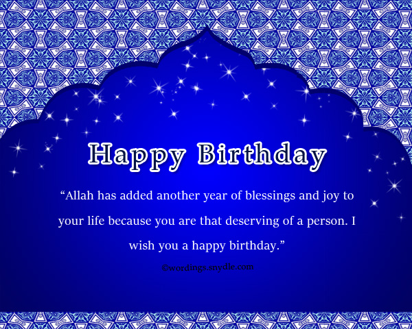 birthday message for special someone tagalog ; islamic-birthday-greetings-quotes