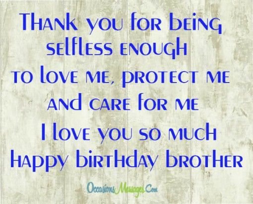 birthday picture messages for brother ; 236251-Brother-s-Birthday-Messages