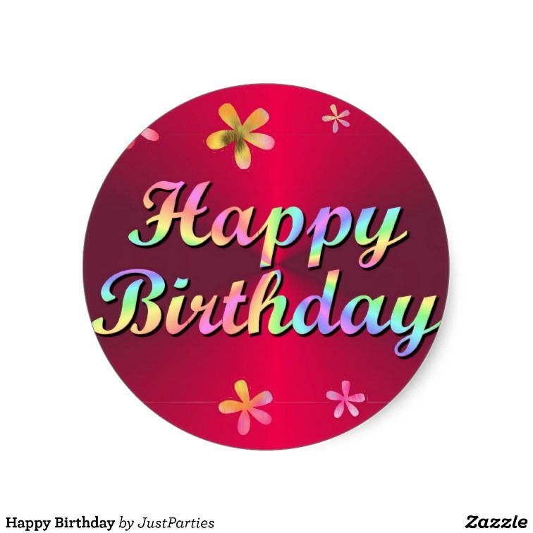 birthday stickers for pictures ; 45532ebb20c2324bd5c008e9cd1893d7