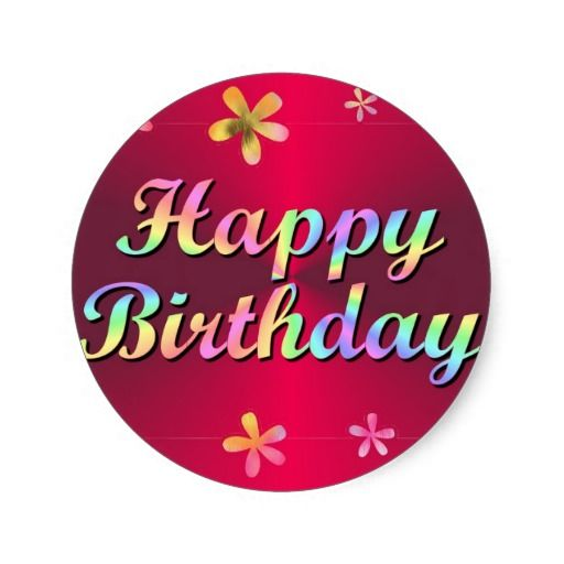 birthday stickers for text messages ; f24a2347710e4ca2f2799af824fcc9af--happy-birthday-art-surprise-birthday-gifts