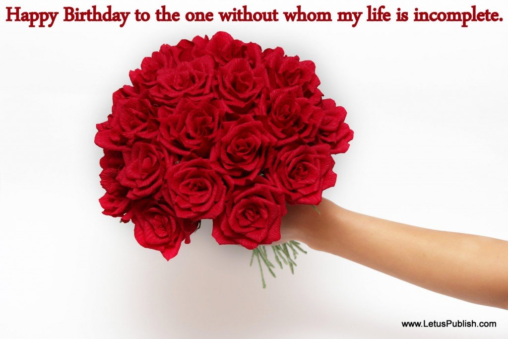 birthday wallpaper for lover ; My-Love-Happy-Birthday-Greeting-Flower-Image
