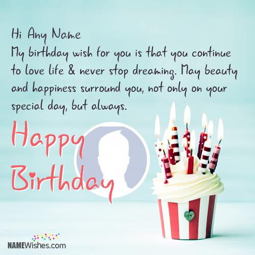 birthday wish picture with name ; impress-your-friends-with-name-birthday-wishes120c