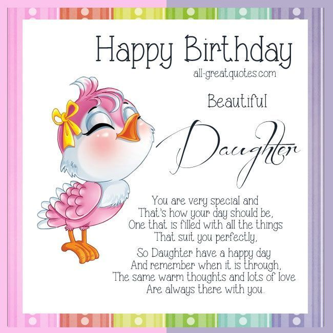 birthday wishes daughter greeting card ; mother-daughter-greeting-cards-best-25-daughter-birthday-message-ideas-on-pinterest-birthday