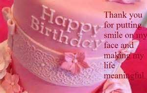 birthday wishes for friend images free download ; 92y_heart_touching_birth