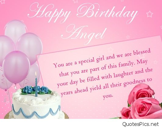 birthday wishes for sister greeting cards ; birthday-wishes-messages-for-sister