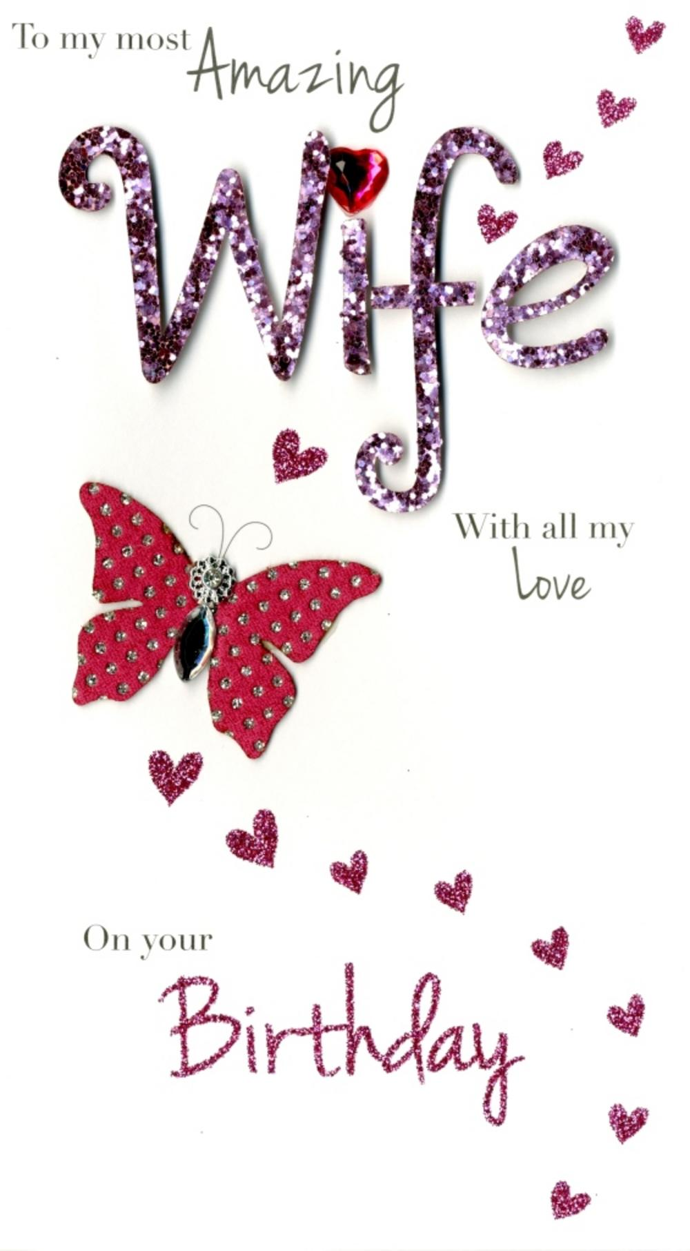 birthday wishes for wife greeting cards ; lrgscaleJGS459