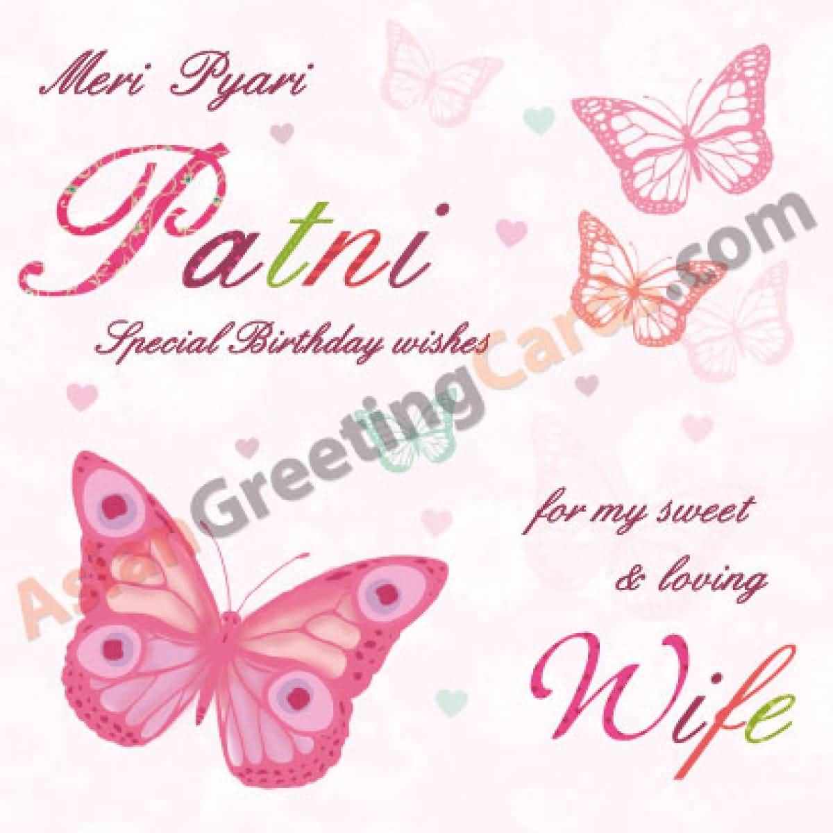 birthday wishes greeting cards for wife ; Patni-wife-special-birthday-wishes-card