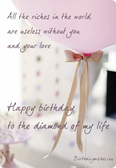 birthday wishes greeting cards for wife ; bday-ecard-for-wife